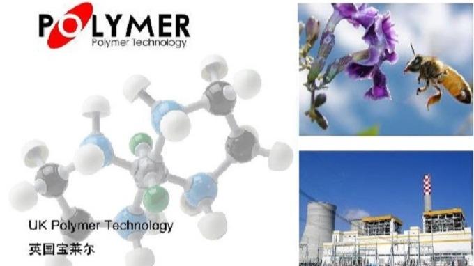 特殊化学品(脱硫增效、水质净化、除焦助燃、扬尘及...