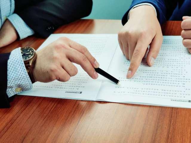 企业法治自查与法律咨询服务(限时免费)