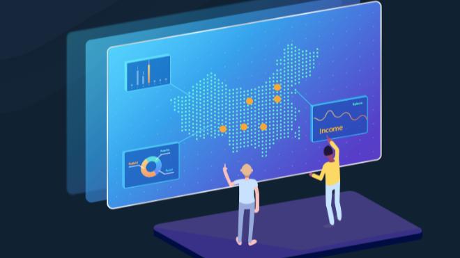Data MAX 数据大屏展示平台
