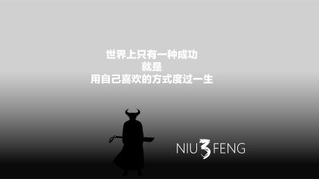 社区团购大爆发背后的小程序推力,复购增3倍-吴彬 群接龙创始人&CEO